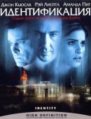 Смотреть фильм Исполнитель желаний 4: Пророчество сбылось онлайн на Кинопод бесплатно