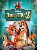 Смотреть фильм Лис и пёс 2 онлайн на Кинопод бесплатно