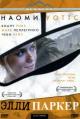 Смотреть фильм Элли Паркер онлайн на Кинопод бесплатно