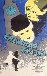 Смотреть Снежная сказка онлайн на Кинопод бесплатно
