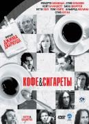 Смотреть фильм Кофе и сигареты онлайн на KinoPod.ru платно