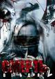 Смотреть фильм Смерть в три дня: Часть вторая онлайн на Кинопод платно