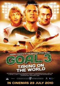 Смотреть Гол 3 онлайн на Кинопод бесплатно