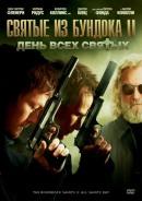 Смотреть фильм Святые из Бундока 2: День всех святых онлайн на Кинопод бесплатно