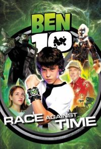 Смотреть Бен 10: Наперегонки со временем онлайн на Кинопод бесплатно