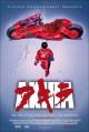 Смотреть фильм Акира онлайн на Кинопод бесплатно