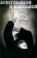Смотреть фильм Преступление и наказание онлайн на KinoPod.ru бесплатно