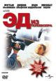 Смотреть фильм Эд из телевизора онлайн на Кинопод бесплатно