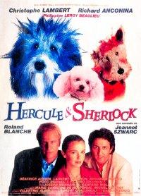 Смотреть Эркюль и Шерлок против мафии онлайн на Кинопод бесплатно