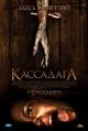 Смотреть фильм Кассадага онлайн на Кинопод бесплатно