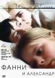 Смотреть фильм Фанни и Александр онлайн на Кинопод бесплатно