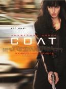 Смотреть фильм Солт онлайн на KinoPod.ru платно