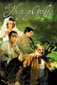 Смотреть фильм Висячий сад онлайн на Кинопод бесплатно