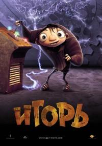 Смотреть Игорь онлайн на Кинопод бесплатно