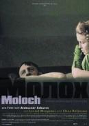 Смотреть фильм Молох онлайн на Кинопод бесплатно