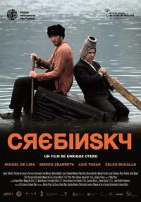 Смотреть Кребински онлайн на Кинопод бесплатно