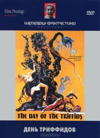Смотреть День триффидов онлайн на Кинопод бесплатно