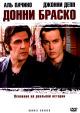 Смотреть фильм Донни Браско онлайн на Кинопод бесплатно