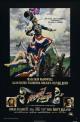 Смотреть фильм Королевский блеск онлайн на Кинопод бесплатно