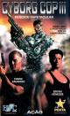 Смотреть фильм Киборг-полицейский 3 онлайн на Кинопод бесплатно