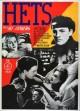 Смотреть фильм Травля онлайн на Кинопод бесплатно