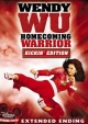 Смотреть фильм Венди Ву: Королева в бою онлайн на Кинопод бесплатно