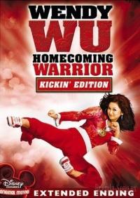 Смотреть Венди Ву: Королева в бою онлайн на Кинопод бесплатно