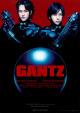 Смотреть фильм Ганц онлайн на Кинопод бесплатно