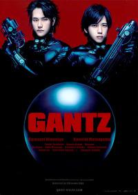 Смотреть Ганц онлайн на Кинопод бесплатно