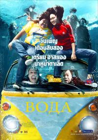 Смотреть Narm Pee Nong Sayong Kwan онлайн на Кинопод бесплатно
