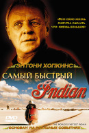 Смотреть фильм Самый быстрый Indian онлайн на KinoPod.ru платно