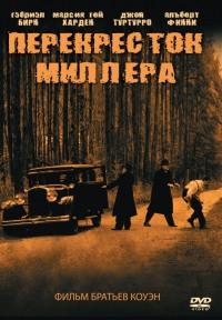 Смотреть Перекресток Миллера онлайн на Кинопод бесплатно