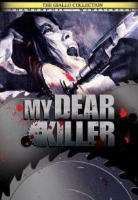Смотреть Мой дорогой убийца онлайн на Кинопод бесплатно