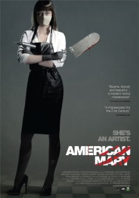 Смотреть Американская Мэри онлайн на Кинопод бесплатно