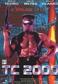 Смотреть Полицейский 2000 года онлайн на Кинопод бесплатно