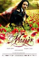 Смотреть фильм Мольер онлайн на KinoPod.ru платно