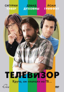 Смотреть фильм Телевизор онлайн на KinoPod.ru бесплатно