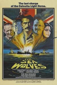 Смотреть Морские волки: Последняя атака калькуттской легкой кавалерии онлайн на Кинопод бесплатно
