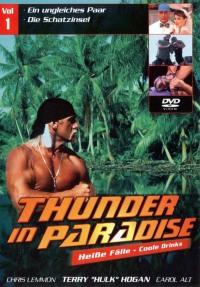 Смотреть Гром в раю онлайн на Кинопод бесплатно