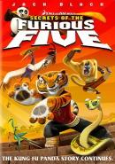Смотреть фильм Кунг-фу Панда: Секреты неистовой пятерки онлайн на Кинопод бесплатно