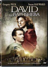 Смотреть Давид и Бадшиба онлайн на Кинопод бесплатно