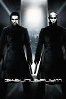 Смотреть фильм Эквилибриум онлайн на Кинопод бесплатно