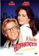 Смотреть фильм Я люблю неприятности онлайн на KinoPod.ru бесплатно