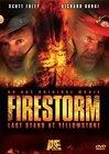 Смотреть Огненный шторм онлайн на Кинопод бесплатно
