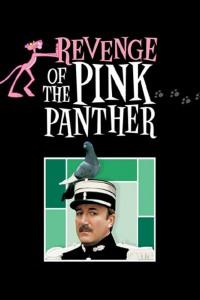 Смотреть Месть Розовой пантеры онлайн на Кинопод бесплатно