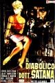 Смотреть фильм Ужасный доктор Орлоф онлайн на Кинопод бесплатно