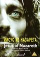 Смотреть фильм Иисус из Назарета онлайн на Кинопод бесплатно