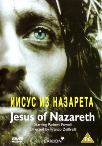 Смотреть Иисус из Назарета онлайн на Кинопод бесплатно