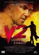 Смотреть фильм Варес 2 онлайн на Кинопод бесплатно