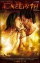 Смотреть фильм Огненный путь онлайн на Кинопод бесплатно